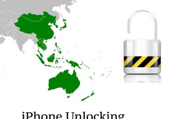 iphone-asiapacific-450x450